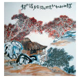 Admiration for the Chinese Paintings of H.H. Dorje Chang Buddha III