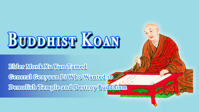 Koan buddhism definition of sexual misconduct