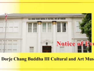 Notice of Event- H.H. Dorje Chang Buddha III Cultural and Art Museum