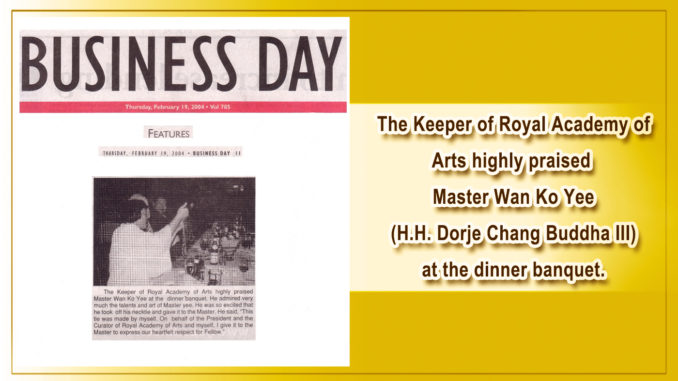 The-Keeper-of-Royal-Academy-of-Arts-highly-praised-Master-Wan-Ko-Yee-H.H.-Dorje-Chang-Buddha-III-at-the-dinner-banquet