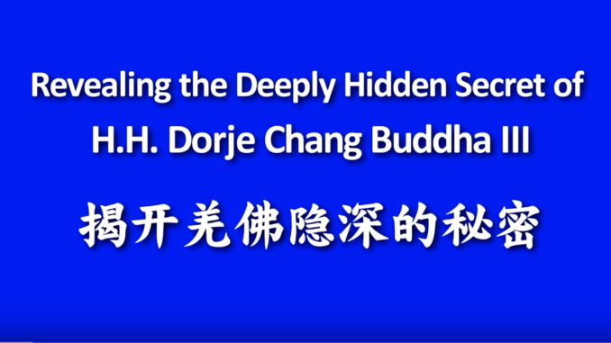 (Revised) Revealing the Deeply Hidden Secret of H.H. Dorje Chang Buddha III