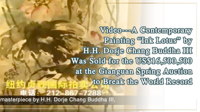 "Video---A Contemporary Painting ""Ink Lotus"" by H.H. Dorje Chang Buddha III Was Sold for the US$16,500,500 at the Gianguan Spring Auction to Break the World Record"