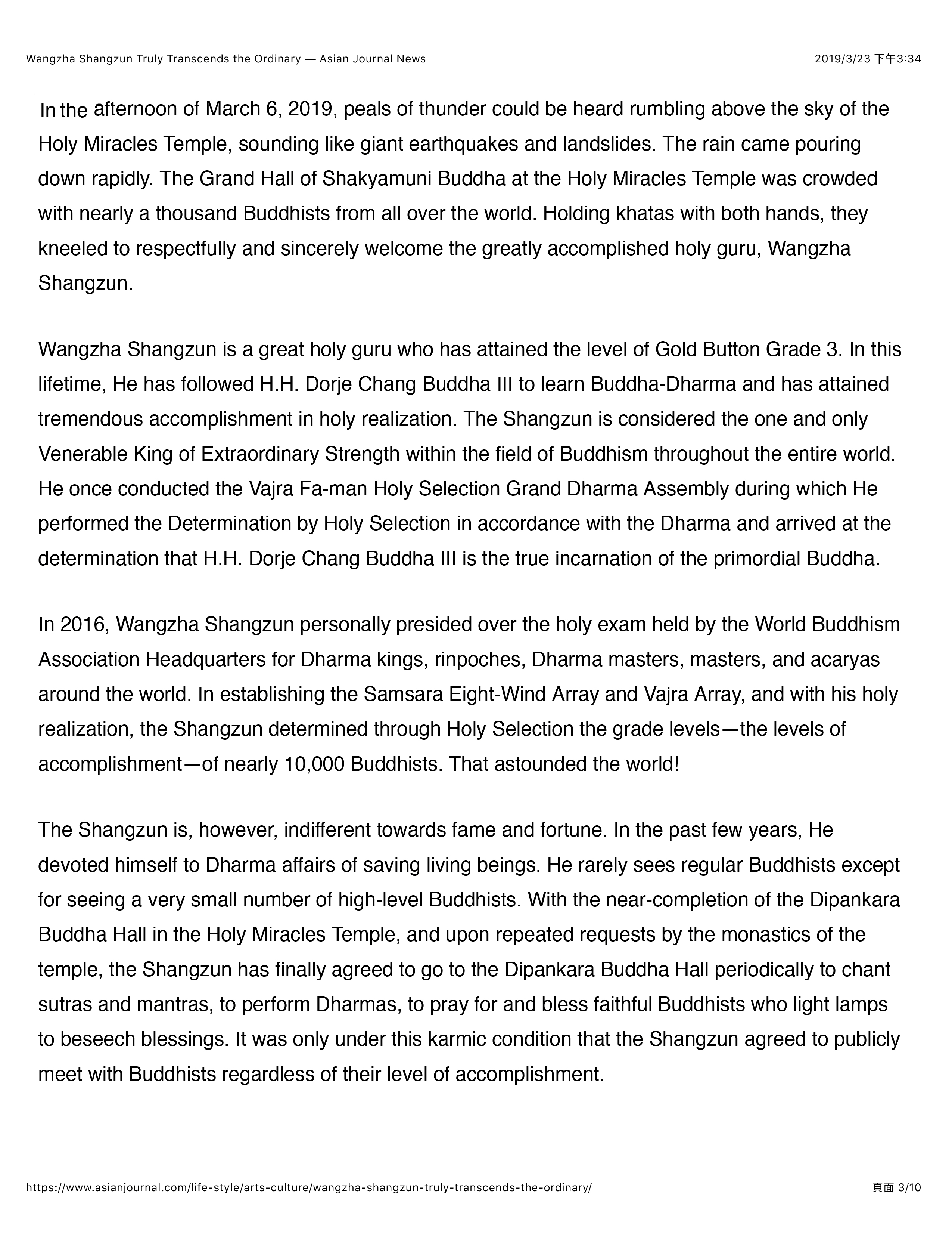 2 Wangzha Shangzun Truly Transcends the Ordinary PDF