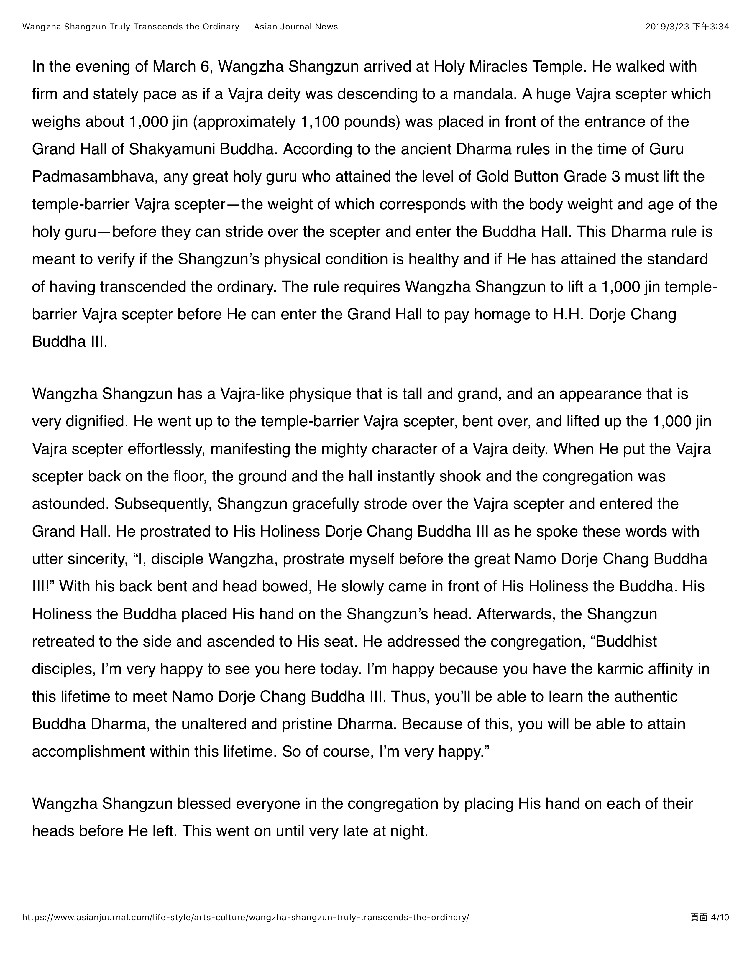 3 Wangzha Shangzun Truly Transcends the Ordinary